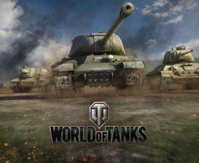 Triche World of Tanks : Or et Crédits illimités et gratuits – Cheat et astuces.