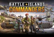 Code Triche Battle Island : Commanders | Or gratuit et illimité |