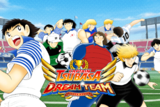Code Triche Captain Tsubasa : Dream Team – Dreamballs gratuites et illimitées (astuce)