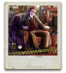 Sherlock Holmes Lost Detective astuce